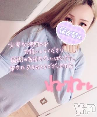 甲府ホテヘル Candy(キャンディー) ねね(25)の11月30日写メブログ「本日はありがとうございました(*˙︶˙*)ノ゙」