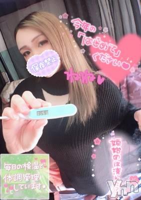 甲府ホテヘル Candy(キャンディー) ねね(25)の1月9日写メブログ「心細くなるので…笑顔見せにいらしてください」