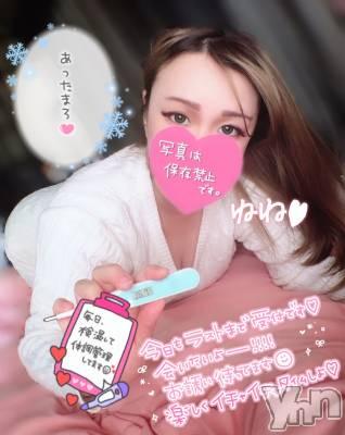 甲府ホテヘル Candy(キャンディー) ねね(25)の1月13日写メブログ「休み明けのムラムラ溜まってます(♡´艸`)」