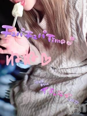 甲府ホテヘル Candy(キャンディー) ねね(25)の2月25日写メブログ「ぺろぺろ👅🍭」