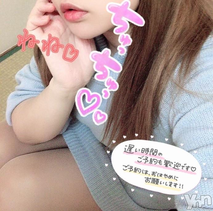 甲府ホテヘルCandy(キャンディー) ねね(25)の2021年2月23日写メブログ「明日からまたかっこいいお兄様になる前に💕」