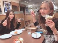 甲府キャバクラ bisseru(ビゼル) 笑花の2月28日写メブログ「プライベート」