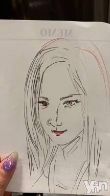 富士吉田キャバクラLounge Cinderella(ラウンジ シンデレラ) えれな(21)の5月9日写メブログ「エシディシ」