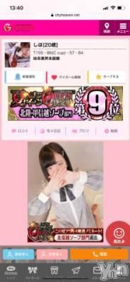 甲府ソープ Vegas(ベガス) しほ(20)の8月7日写メブログ「?!」