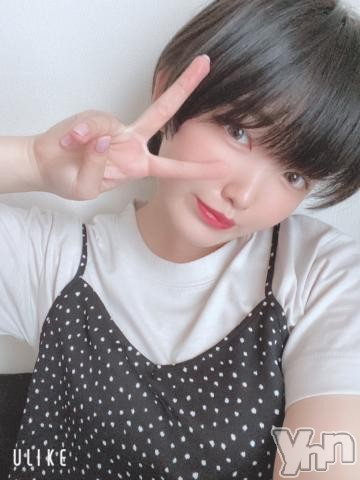 甲府ソープVegas(ベガス) しほ(20)の2020年8月1日写メブログ「明日出勤です?」