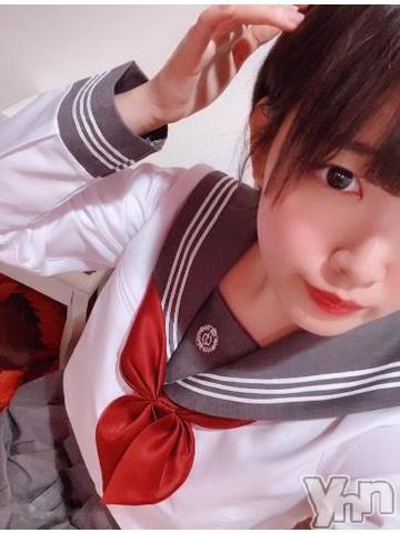甲府ソープVegas(ベガス) しほ(20)の2020年11月20日写メブログ「出勤のお知らせ???? ?」