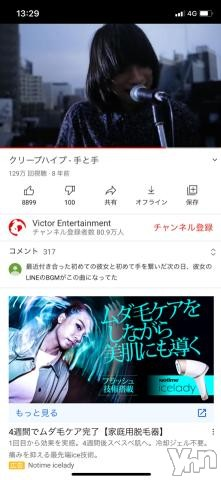 甲府ソープVegas(ベガス) しほ(20)の2020年11月21日写メブログ「シアワセ時間」