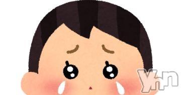 甲府ソープVegas(ベガス) しほ(20)の2020年11月22日写メブログ「も~~~~~~~~~~???」