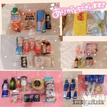 甲府ソープオレンジハウス あやね(24)の2021年6月11日写メブログ「差し入れ?☆」