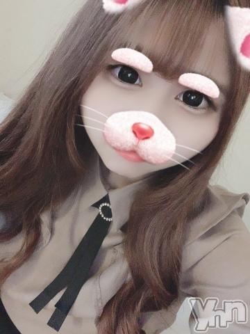甲府ソープオレンジハウス えりな(20)の2020年7月1日写メブログ「ありがとうございました!?」