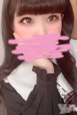 えみ(20) 身長156cm、スリーサイズB84(C).W57.H85。甲府ホテヘル Candy(キャンディー)在籍。