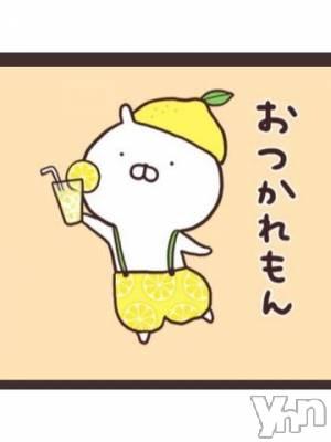 甲府ソープ BARUBORA(バルボラ) れもん(20)の7月31日写メブログ「90分フリーお礼」