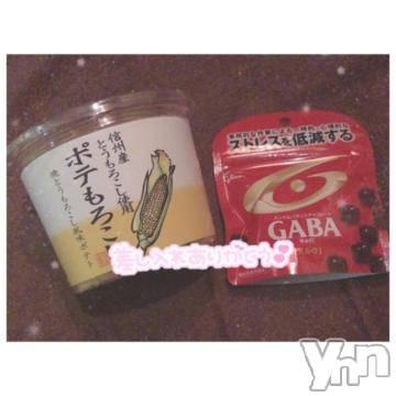 甲府ソープ オレンジハウス くっきー(20)の7月16日写メブログ「やったー!」