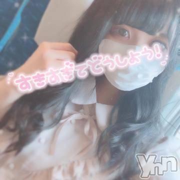 甲府ソープ オレンジハウス こう(20)の8月14日写メブログ「??? くるくる ???」
