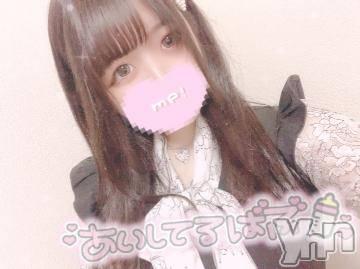 甲府ソープ オレンジハウス こう(20)の10月14日写メブログ「??? お久しぶりです ???」