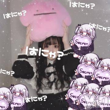 甲府ソープ オレンジハウス こう(20)の4月23日写メブログ「*??? 急遽??そして固い意思 ???*.」