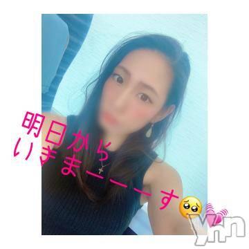 甲府ソープ BARUBORA(バルボラ) ゆづき(22)の7月27日写メブログ「明日からいきまーーーす!!」