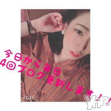 甲府ソープ BARUBORA(バルボラ) ゆづき(22)の8月4日写メブログ「今日から毎日4回?」