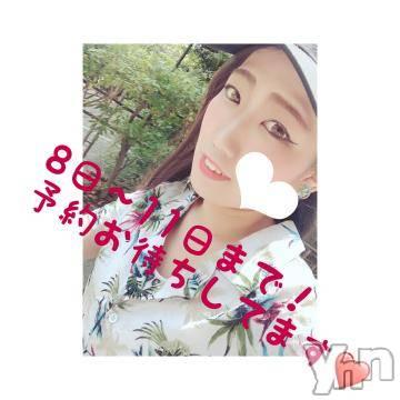 甲府ソープ BARUBORA(バルボラ) ゆづき(22)の8月7日写メブログ「明日から出ます??」