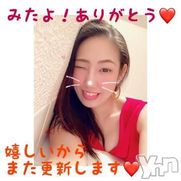 甲府ソープ BARUBORA(バルボラ) ゆづき(22)の9月15日写メブログ「幸せな確認?」
