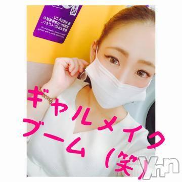 甲府ソープ BARUBORA(バルボラ) ゆづき(22)の9月19日写メブログ「マイブーム??」