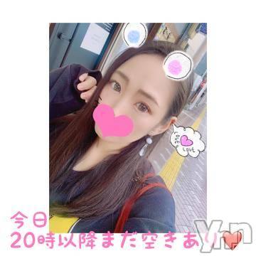 甲府ソープ BARUBORA(バルボラ) ゆづき(22)の10月4日写メブログ「20時以降!」