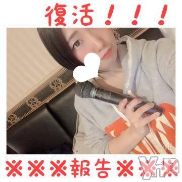 甲府ソープ BARUBORA(バルボラ) ゆづき(22)の11月5日写メブログ「復活!!!」