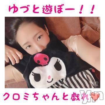 甲府ソープ BARUBORA(バルボラ) ゆづき(22)の11月8日写メブログ「だれかぁーーーー??」