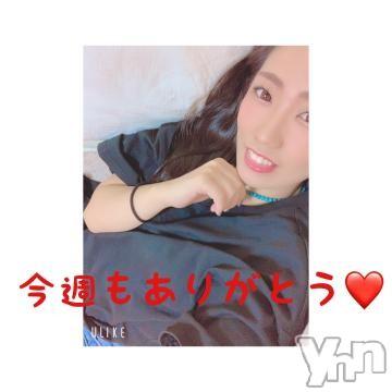 甲府ソープBARUBORA(バルボラ) ゆづき(22)の2020年8月1日写メブログ「今週もありがとう?」