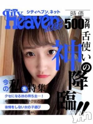 甲府ソープ オレンジハウス りりす(22)の11月30日写メブログ「AVデビュー??????」