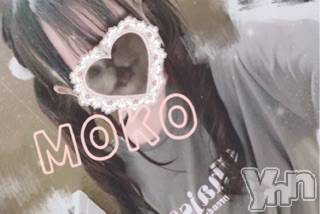 甲府ホテヘル Candy(キャンディー) もこ(20)の1月9日写メブログ「おはよう~💖」