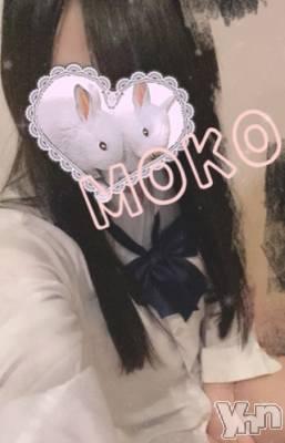 甲府ホテヘル Candy(キャンディー) もこ(20)の1月12日写メブログ「ありがとう💌💖」