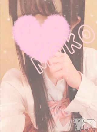 甲府ホテヘルCandy(キャンディー) もこ(20)の2021年1月12日写メブログ「出勤🎀」