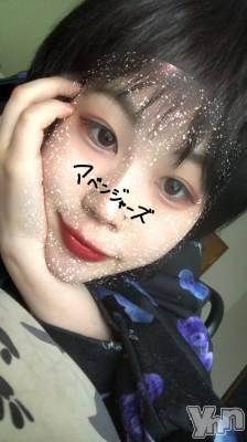 富士吉田キャバクラLounge Cinderella(ラウンジ シンデレラ) あおい(20)の6月11日写メブログ「毎日投稿3日目( ✌︎'ω')✌︎」