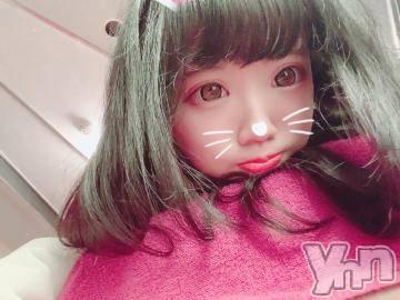 甲府ソープ オレンジハウス えり(20)の10月24日写メブログ「[お題]from:令和のガンジーさん」