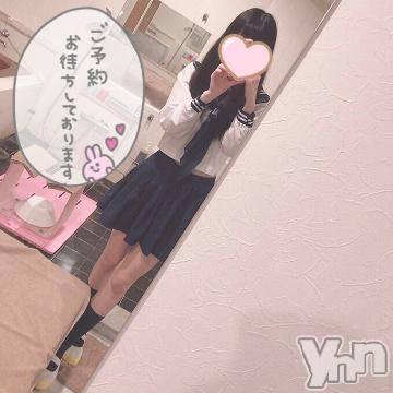 甲府ソープ オレンジハウス ねね(20)の7月14日写メブログ「? 残り数時間 ?」