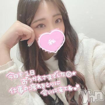 甲府ソープオレンジハウス らん(22)の5月7日写メブログ「?もちょっと」