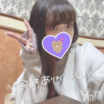 甲府ソープオレンジハウス らん(22)の5月8日写メブログ「?ありがとん」