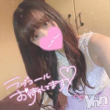 甲府ソープオレンジハウス らん(22)の5月8日写メブログ「?しゅっきん」