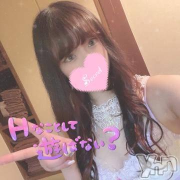 甲府ソープオレンジハウス らん(22)の5月8日写メブログ「?このあとも」