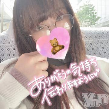 甲府ソープオレンジハウス らん(22)の5月9日写メブログ「?帰るよん」