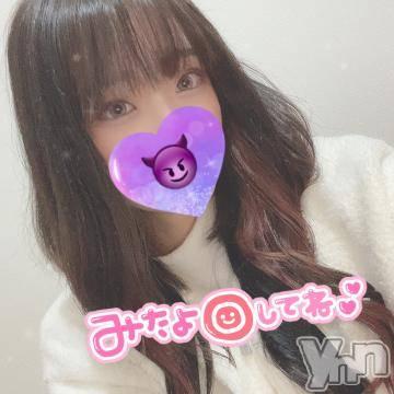 甲府ソープ オレンジハウス らん(22)の5月6日写メブログ「?ありがとう」