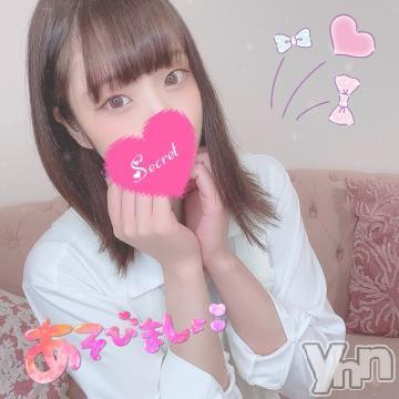 甲府ソープオレンジハウス らん(22)の2021年2月22日写メブログ「??お久しぶりです」