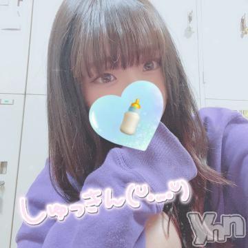 甲府ソープオレンジハウス らん(22)の2021年5月3日写メブログ「?いちにちめ」