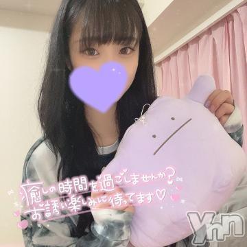 甲府ソープオレンジハウス らん(22)の2021年9月12日写メブログ「?パシャリ」