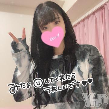 甲府ソープオレンジハウス らん(22)の2021年9月14日写メブログ「?ぜんはん」