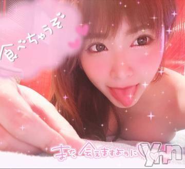 甲府ソープ オレンジハウス れい(25)の11月14日写メブログ「?金曜日?」