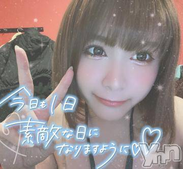 甲府ソープ オレンジハウス れい(25)の11月15日写メブログ「スタートから??」
