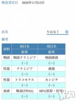 甲府ソープ オレンジハウス れい(25)の11月17日写メブログ「安心してね??」