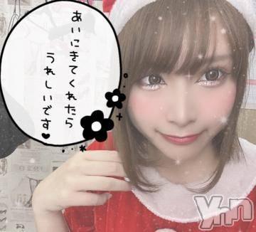 甲府ソープ オレンジハウス れい(25)の12月1日写メブログ「到着しました?」
